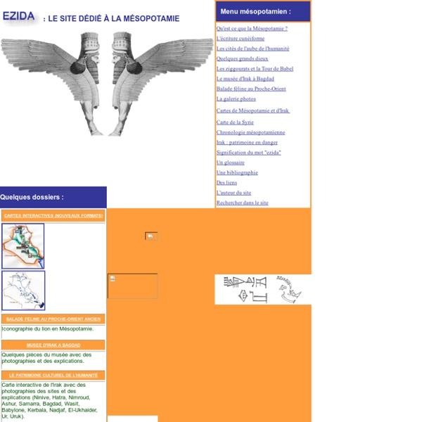 Ezida : le site dédié à la Mésopotamie