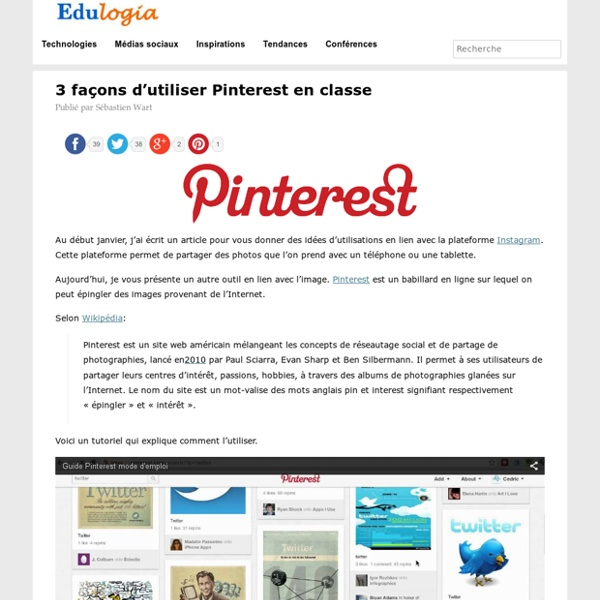3 façons d'utiliser Pinterest en classe