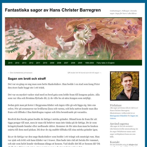 Fantastiska sagor av Hans Christer Barregren
