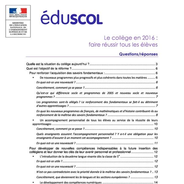 Faq_college4_410633.pdf