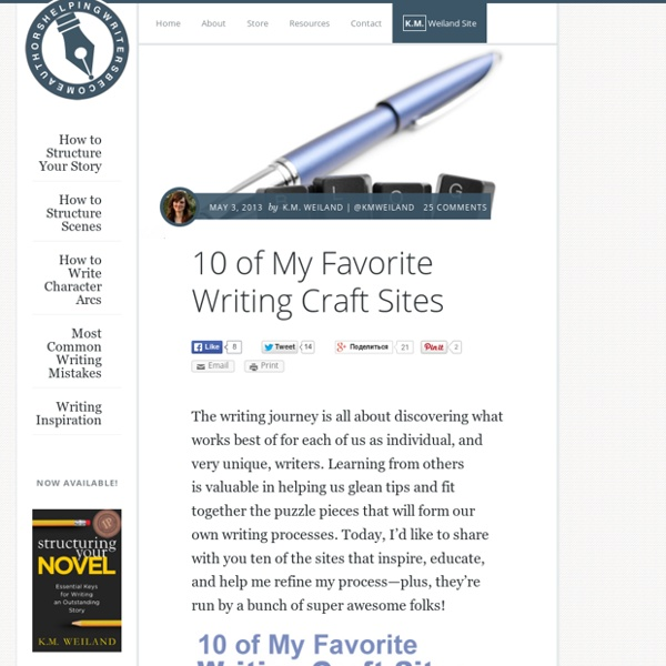 10 of My Favorite Writing Craft Sites