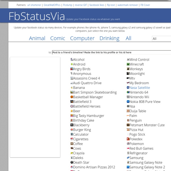 FbStatusVia.com - Update your Facebook status via whatever you want