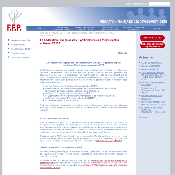 Fédération Française des Psychomotriciens (FFP)