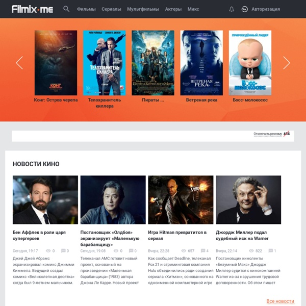 filmix-net-onlayn-film
