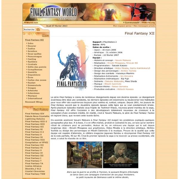 Final Fantasy XII World