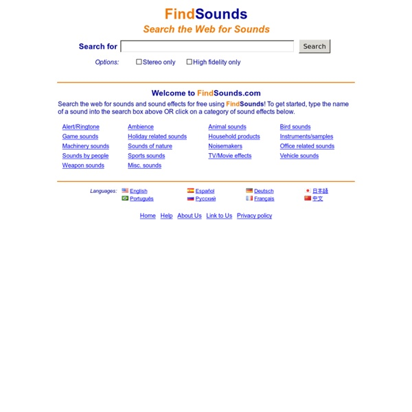 FindSounds