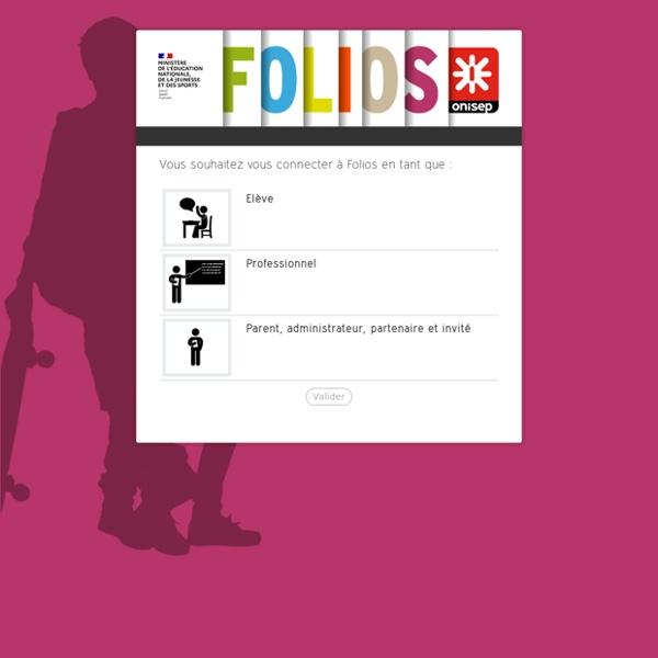 Folios - Connexion