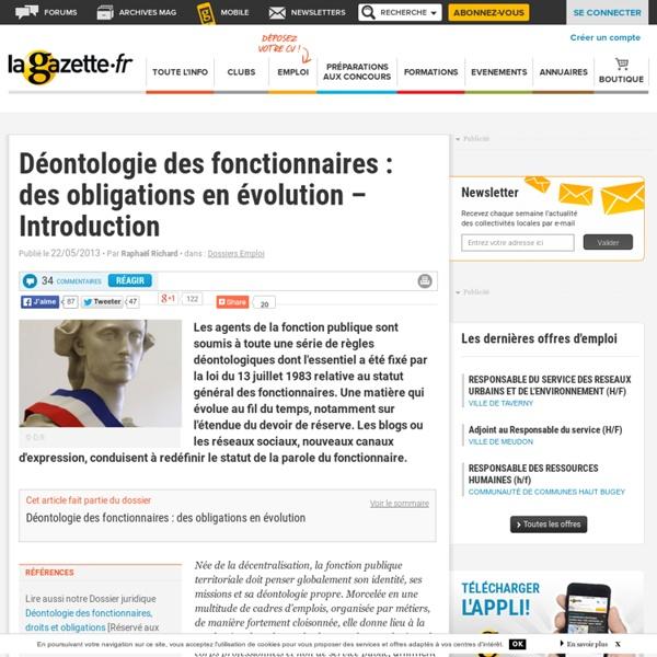 Déontologie des fonctionnaires : des obligations en évolution - Introduction