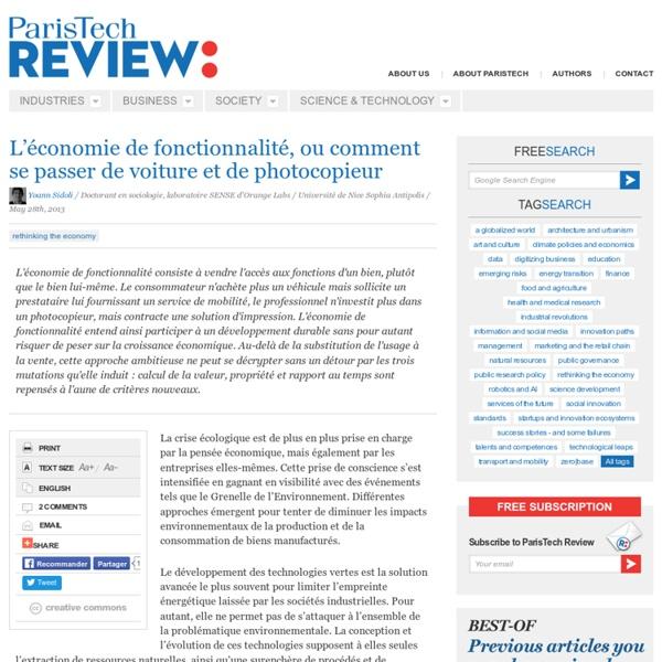 Economie de fonctionnalité: concilier les inconciliables
