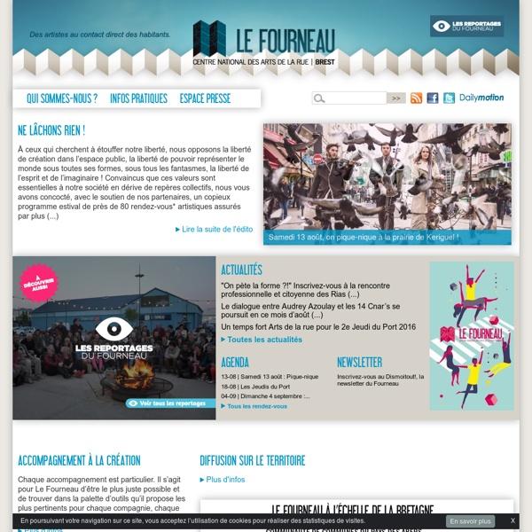Le Fourneau - Centre National des Arts de la Rue en Bretagne