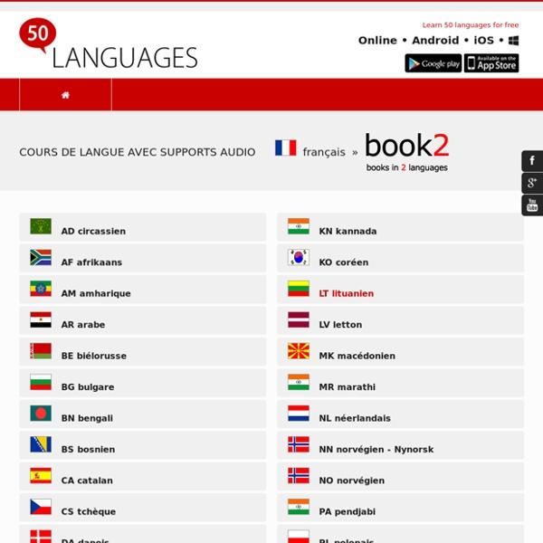 LV - Vocabulaire et MP3 dans 50 langues