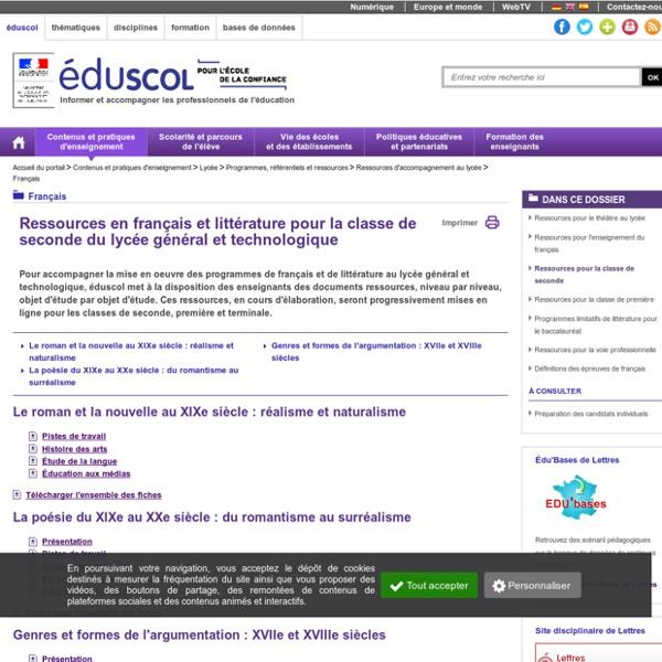 Français - Ressources pour la classe de seconde