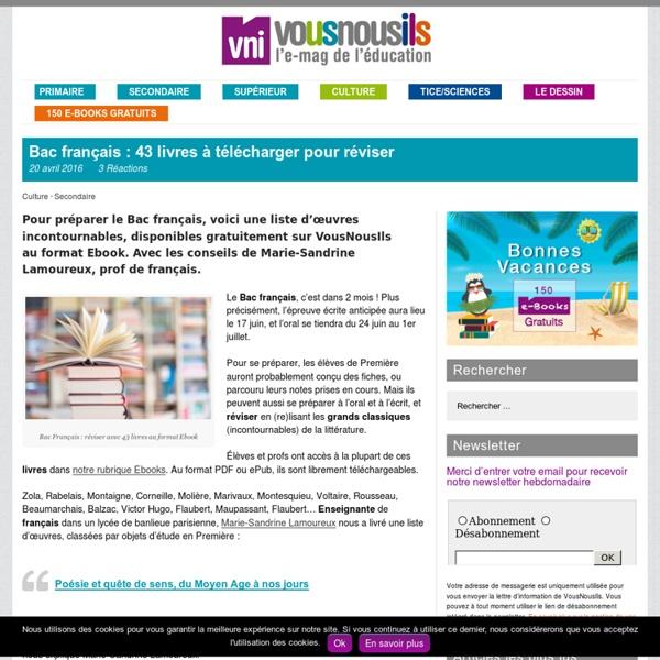 Bac français : 43 livres à télécharger pour réviser