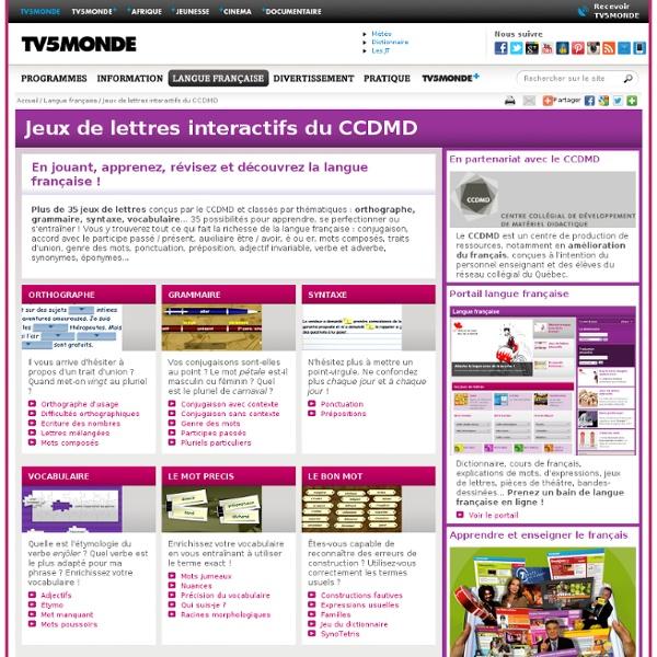 MONDE : Langue Française - Jeux de lettres interactifs. Apprendre la langue française en jouant !