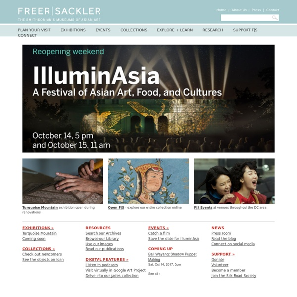 Freer and Sackler Galleries