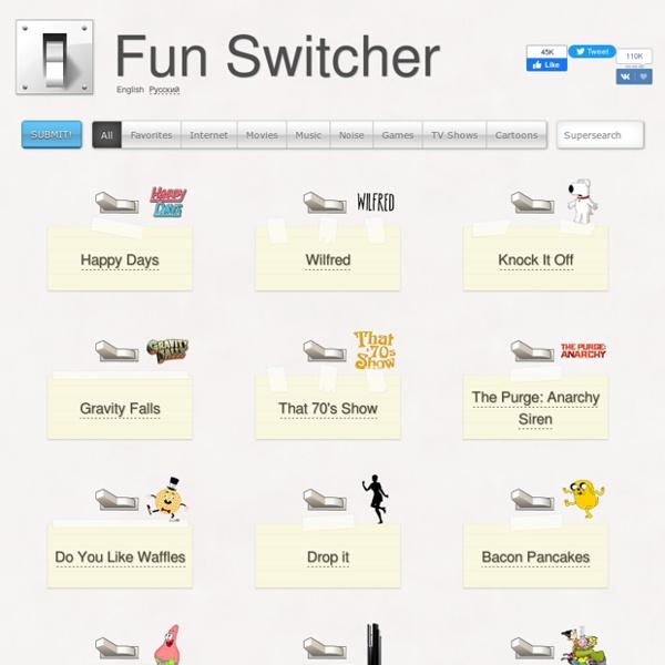 Fun Switcher