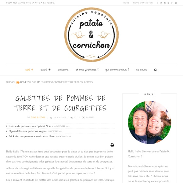Galettes de pommes de terre et de courgettes — Patate