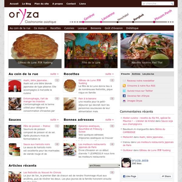 Gastronomie asiatique et recettes de cuisine asiatique » ORYZA