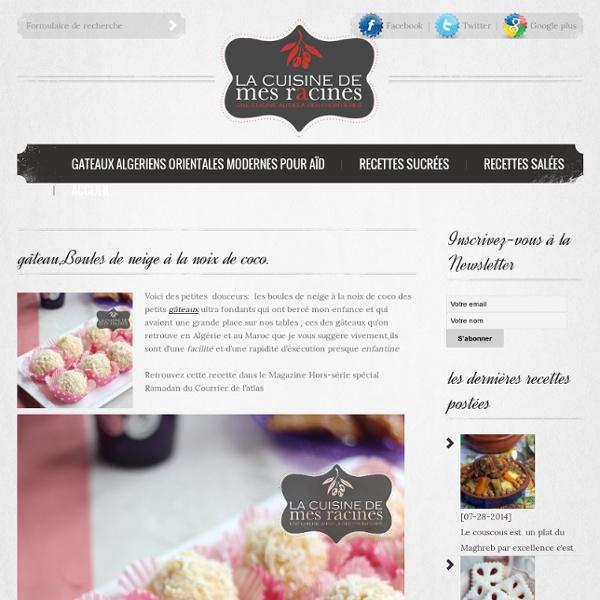 Gateau Boule De Neige Noix De Coco: Gâteau,Boules De Neige à La Noix De Coco.