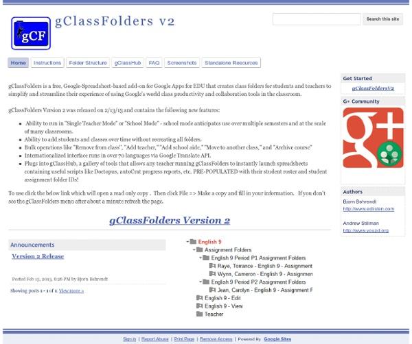 gClassFolders v2