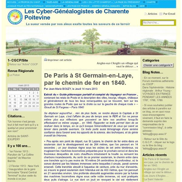 De paris st germain en laye par le chemin de fer en 1840 les cyber g n alogistes de - La poste st germain en laye ...