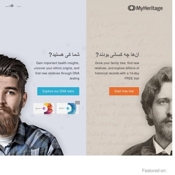 Free Family Tree, Genealogy and Family History - MyHeritage.com