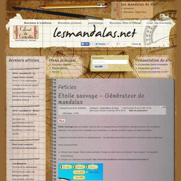 Etoile sauvage - Générateur de mandalas - applets - lesmandalas