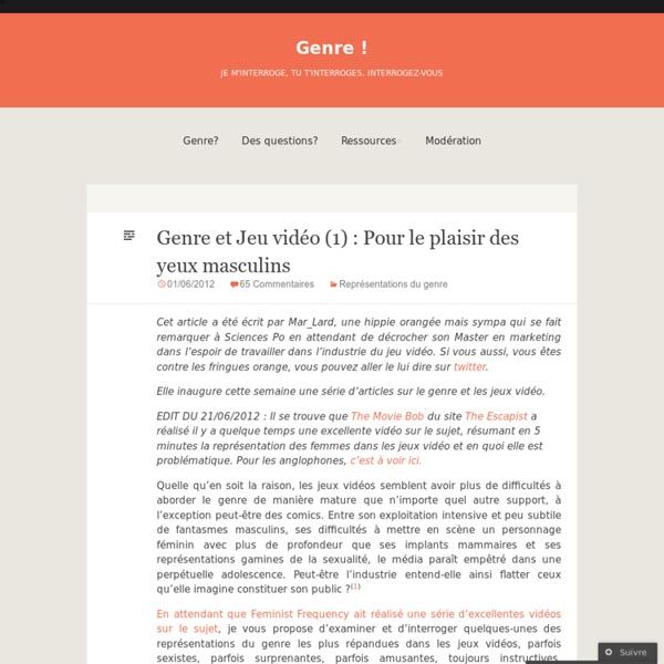 [French] Genre et Jeu vidéo (1) : Pour le plaisir des yeux masculins