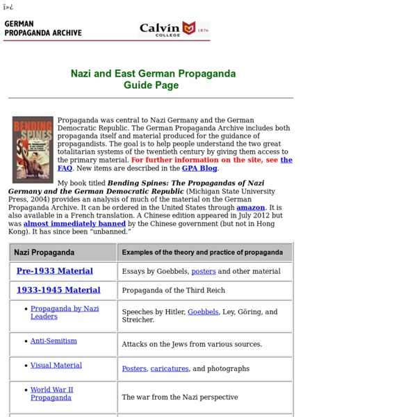 German Propaganda Archive (Guide Page) - FrontMotion Firefox