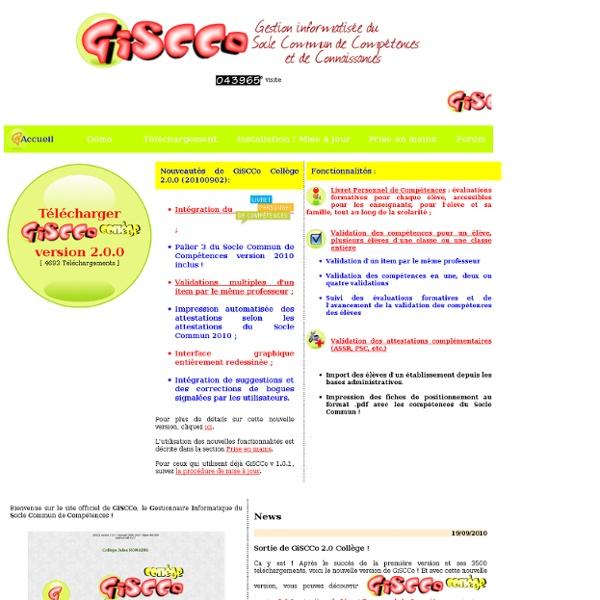 GiSCCo, le gestionnaire d'évaluation du Socle Commun de Compétences