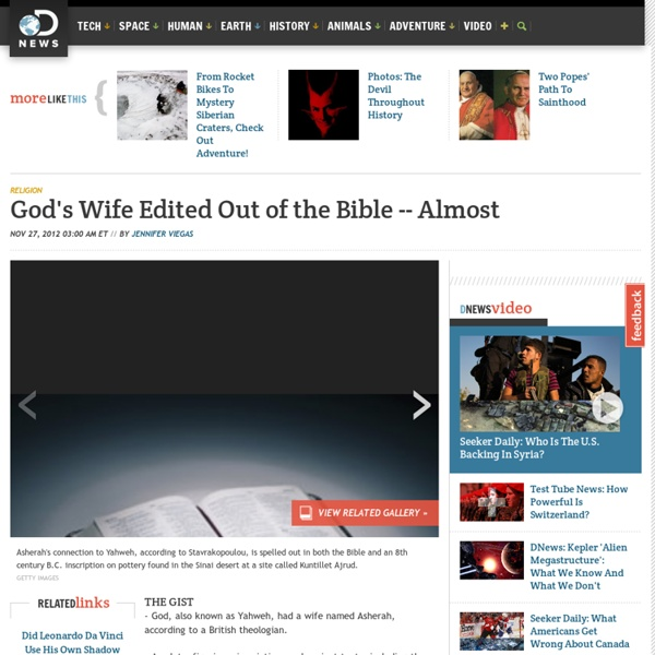 Gods Wife Edited Out of the Bible