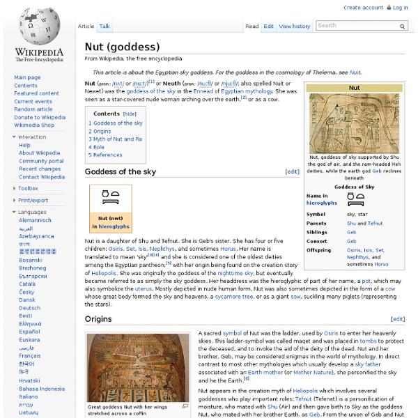 Nut (goddess)