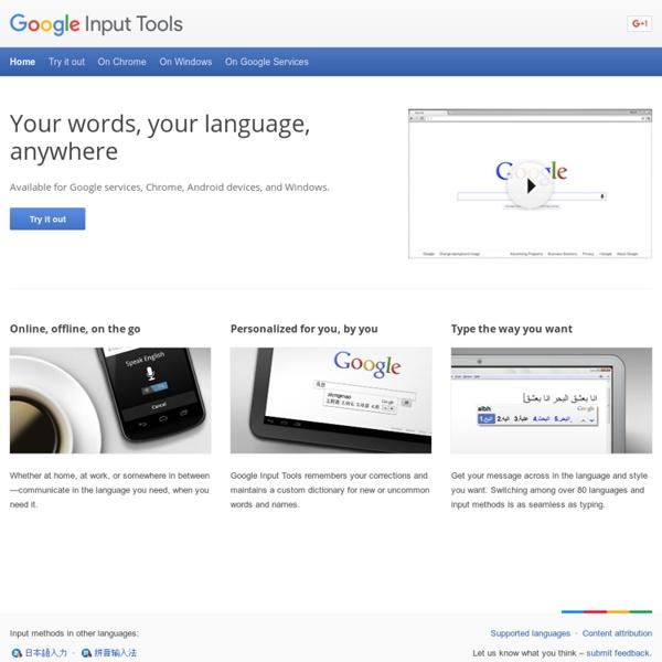 Try Google Input Tools online – Google Input Tools