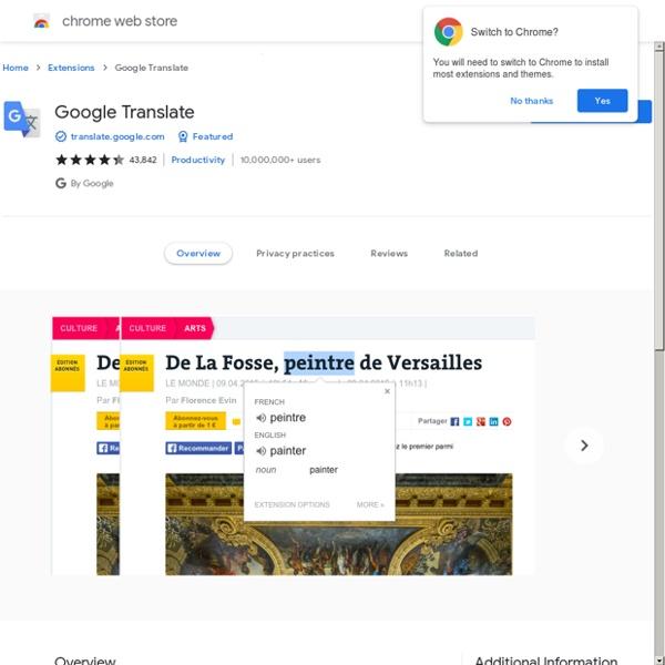 單字字典並發音, 整段翻譯, 整個網頁翻譯