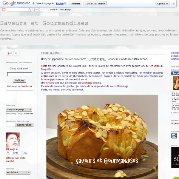 Brioche japonaise au lait concentré, 日式炼奶面包, Japanese Condensed Milk Bread.