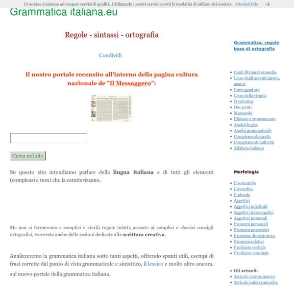 Grammatica italiana, regole, grammatica on line gratis
