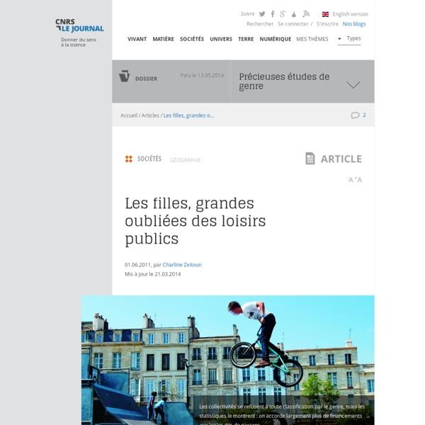 Les filles, grandes oubliées des loisirs publics. Charline Zeitoun. CNRS le journal.