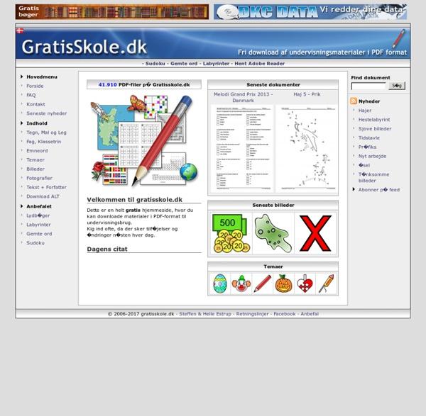 GratisSkole.dk: Velkommen til gratisskole.dk