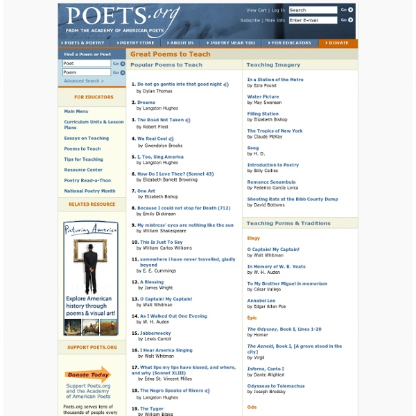 great poems to teach
