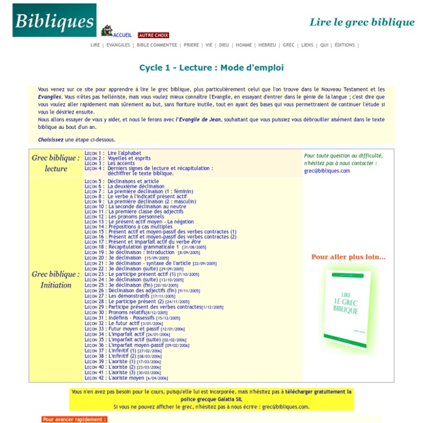 Grec biblique - initiation
