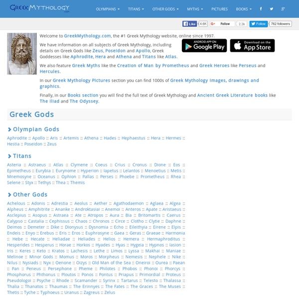 GreekMythology.com