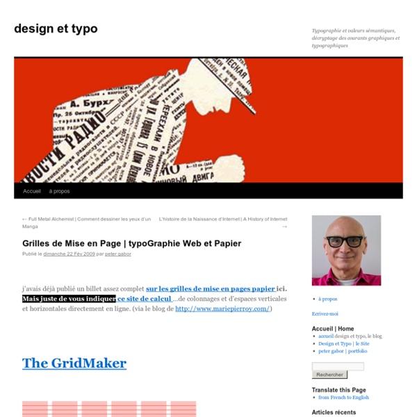 TypoGraphie Web et Papier