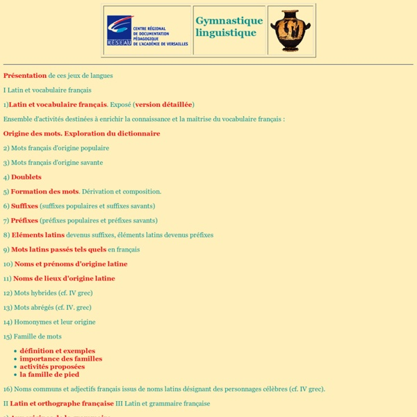 Origines grecques & latines