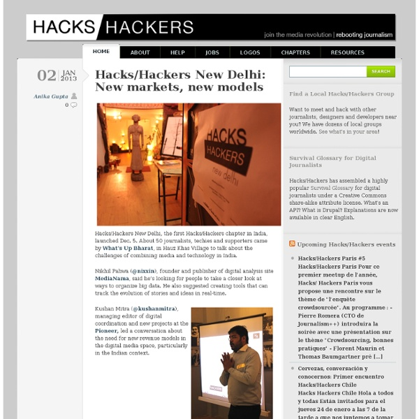 Hacks/Hackers » Journalism x Technology