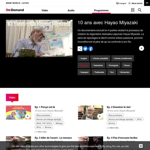 10 ans avec Hayao Miyazaki - Un documentaire exclusif en 4 parties relatant le processus de création du légendaire réalisateur japonais Hayao Miyazaki.