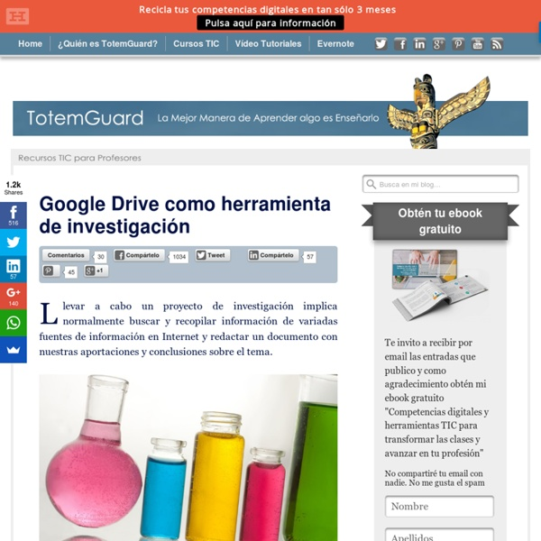 Google Drive como herramienta de investigación
