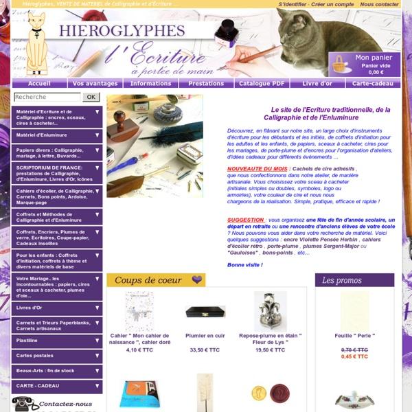 Hieroglyphes matériel de Calligraphie et d'Enluminure, Idées Cadeaux, Carteries