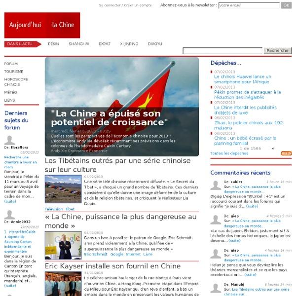 Aujourd'hui la Chine : toute l'information sur la Chine : économ