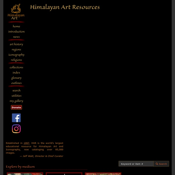 Himalayan Art Resources