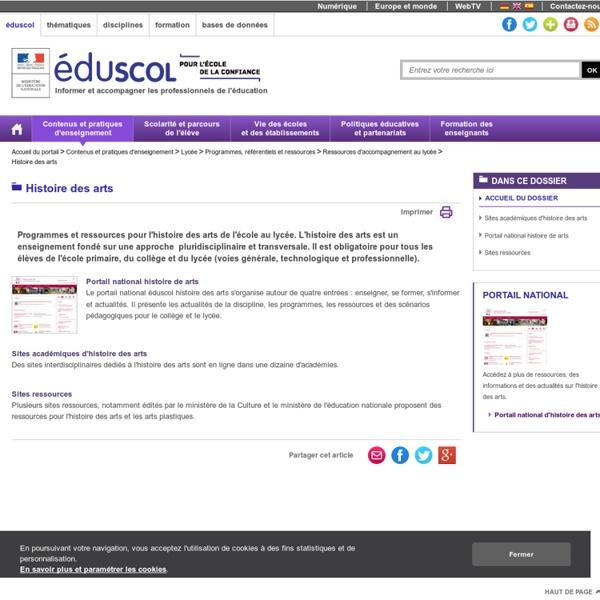 RUB. SITE Éduscol : Histoire des arts